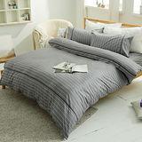 HO KANG 精梳棉單人床包+雙人被套組-簡約灰