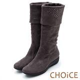 CHOiCE 冬日暖暖滿天星 柔軟超彈力絨布長靴-灰色
