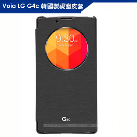 Voia LG G4c H522Y 韓國製視窗皮套-附螢幕保護貼 -friDay購物 x GoHappy