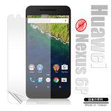 Monia Huawei Nexus 6P 防眩光霧面耐磨保護貼 保護膜