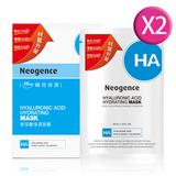 【Neogence 霓淨思】玻尿酸保濕面膜★2入組(30ml/片x12)