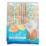 柿原 柿原鮮奶蛋糕
