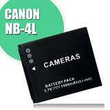 Canon NB4L / NB-4LH 高容量防爆相機電池 IXUS 220HS / IXUS 115HS / IXUS 100HS