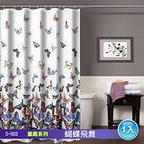 LISAN特級加厚防水浴簾-D-003童趣 蝴蝶飛舞