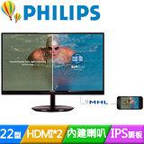 PHILIPS 飛利浦 224E5EDSB 22型IPS低藍光不閃頻液晶螢幕