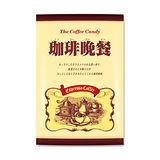 加藤咖啡晚餐糖 100g