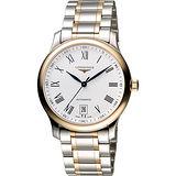 LONGINES Master 巨擘系列18K玫瑰金羅馬機械腕錶-白x雙色版/38mm L26285197