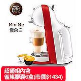 【雀巢膠囊超值組】雀巢NESCAFE 膠囊咖啡機 Minime 雲朵白+膠囊6盒(9種口味任選)