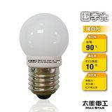 【太星電工】四季光超亮LED磨砂燈泡E27/0.6W/暖白光 ANB521L