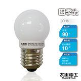 【太星電工】四季光超亮LED磨砂燈泡E27/0.6W/白光  ANB521W