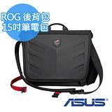 ASUS 華碩 ROG RANGER MESSENGER 15吋筆電包 ROG 後背包
