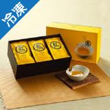 ★買一送一★老協珍熬雞精1盒(3包/盒)(60ml/包)