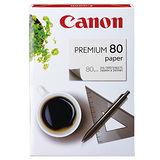 Canon 80P / A4 進口多功能影印紙(5包/箱)