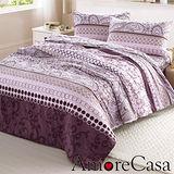【AmoreCasa】花園秘境 柔綿感雙人床包被套組(台灣製造)