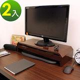 【環球】寬58.6公分-(鐵板製)桌上型-抽屜-螢幕架/置物架(二色可選)-2入/組