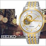 SEIKO Presage 開芯系列24小時機械男用腕錶-39mm/4R39-00M0KS(SSA272J1)