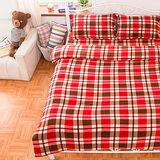 (任)Missya【風尚紅格】加大四件式搖粒絨被套床包組