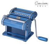 【Marcato】Atlas150 製麵機/壓麵機 海岸藍