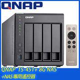 QNAP威聯通 TS-451+ 8G NAS 網路儲存伺服器《附遙控器》