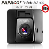 PAPAGO !GoSafe 368mini 行車記錄器+8G記憶卡[測速版]