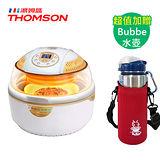 【THOMSON湯姆盛】微電腦3D氣炸鍋 SA-T01 送Bubee不鏽鋼水壺(附保溫套)