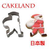 日本CAKELAND不銹鋼聖誕老人餅乾模