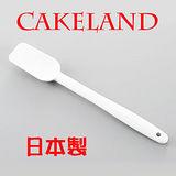 日本CAKELAND輕巧一體成形耐熱勺型刮刀