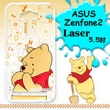 迪士尼授權正版ASUS Zenfone 2 Laser 5.5吋 ZE550KL 大頭背景系列透明軟式手機殼(摀嘴維尼)