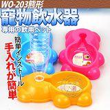 DYY》WO-203可愛熊形飲水碗27cm