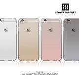 POWER SUPPORT iPhone6s / 6 Plus Air Jacket 漸層限量款保護殼(附螢幕保護貼)