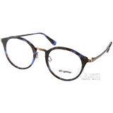 Go-Getter眼鏡 簡約休閒款(銅-藍琥珀) #GO2016 C03