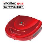 [日本伊瑪imarflex] 5合1烤盤鬆餅機 IW-702