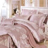 RODERLY 典雅美人 絲棉 雙人四件式兩用被床包組