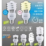 【KINYO】23W E27自然光省電燈泡(HL-23)