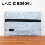 LAQ DESiGN 13吋 Macbook 羊毛氈收納包
