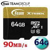 Team 十銓 64GB 90MB/s microSDXC TF UHS-I U3 C10 記憶卡