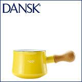 【DANSK】 琺瑯材質牛奶鍋-(黃色)-550ml