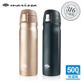 【韓國-MARISA】316不鏽鋼安全彈蓋真空500ml保溫/冰瓶2入
