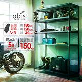 【obis】置物架/收納架 沖孔鐵板五層架120*45*180