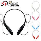 IS愛思 跑酷藍牙運動耳機 磁吸式可通話耳機麥克風