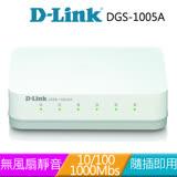 D-Link 友訊 DGS-1005A 企業網路 節能桌上型 5埠 10/100/1000Mbps 網路交換器