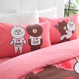 HO KANG 床包被套雙人四件式組-我的親親