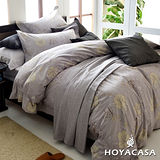 《HOYACASA 田園香榭》特大六件式400織匹馬柔棉被套床包組(搭配8x7尺特大被套)
