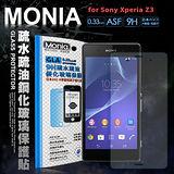MONIA for SONY Xperia Z3 / D6653 日本頂級疏水疏油9H鋼化玻璃膜