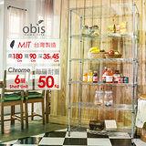 【obis】置物架/波浪架/收納架 多功能六層架90*35*180