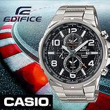 CASIO EDIFICE 世界地圖時尚指針男用腕錶-黑/50.6mm/EFR-302D-1A
