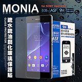 MONIA for SONY XPERIA Z2 D6503 / L50w 日本頂級疏水疏油9H鋼化玻璃膜