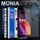 MONIA for ASUS ZenFone 5 / A500CG 日本頂級疏水疏油9H鋼化玻璃膜