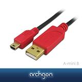 archgon亞齊慷 USB 2.0 A–mini B 1.5M高速傳輸線