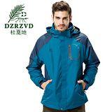 DZRZVD杜戛地13077男款兩件式外套(土耳其藍)